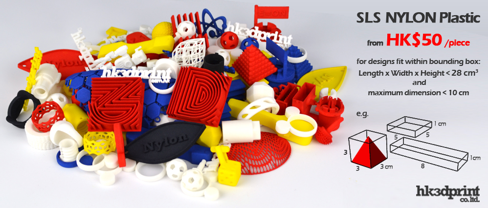 3D Printing Service Discount Special Price for small parts or prototypes