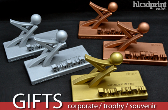 3D Printing for Corporate gift trophy and souvenir